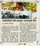 aurangabad times 2013 news1