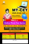 mt cet poster paid test1 jpeg 11